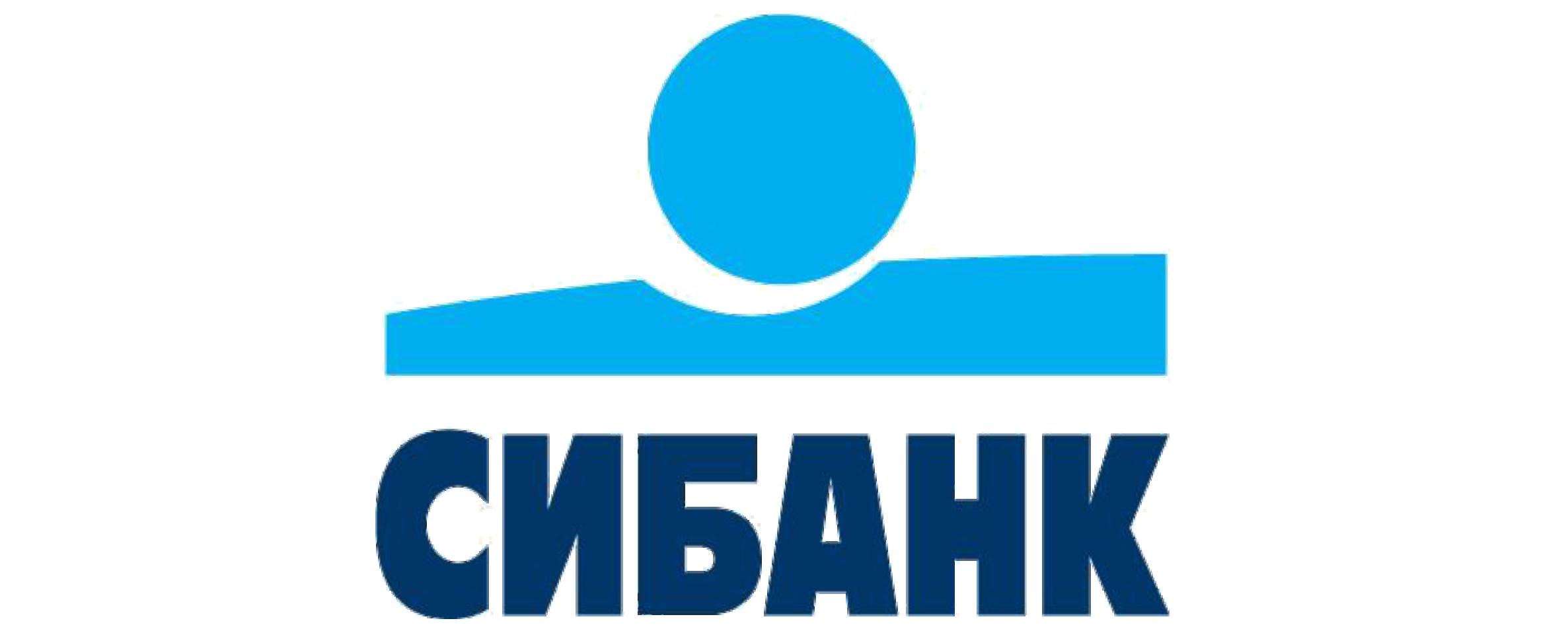 сибанк
