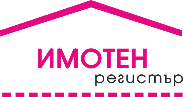 имотен регистър